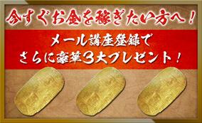 特典画像_最終決定(ウィジェット用)