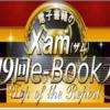 アイキャッチ(e-book)
